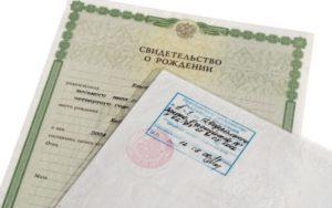 Можно ли прописать человека без его присутствия в паспортном столе