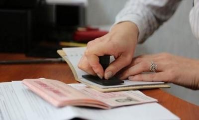 Сколько занимает времени выписка из квартиры в 2020 году в России