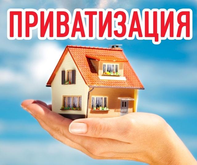 Наследуется ли неприватизированная квартира после смерти квартиросъемщика