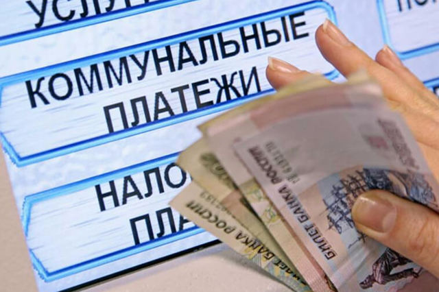 Льготы по оплате коммунальных услуг пенсионерам в 2020 году
