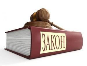 Как создать гаражный кооператив в 2020 году в России