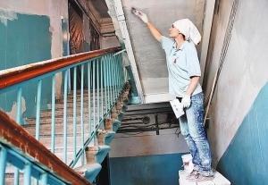 Что такое текущий ремонт многоквартирного дома в 2020 году