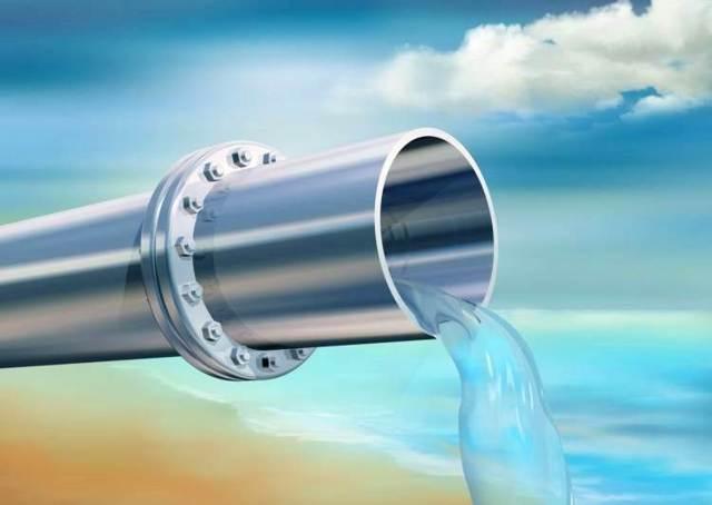 Плата за водоотведение на общедомовые нужды в 2020 году