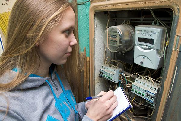 Трехтарифные счетчики электроэнергии в квартире