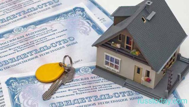 Что такое отчуждение недвижимого имущества в 2020 году