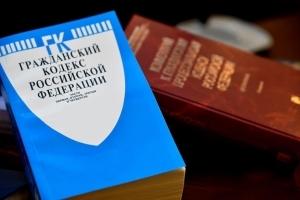 Земельная рента и ее виды в Российской Федерации в 2020 году