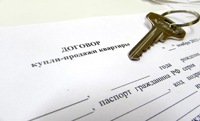Выписка собственника и членов его семьи при продаже квартиры