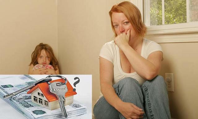 Доступна ли ипотека для матери-одиночки и где ее можно получить
