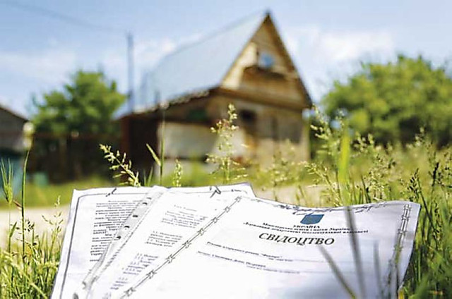 Документы для прописки в частный дом в 2020 году в России