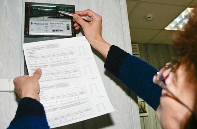 Нормативы потребления электроэнергии на общедомовые нужды