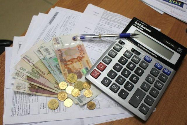 Как получить субсидию на оплату коммунальных услуг в 2020 году