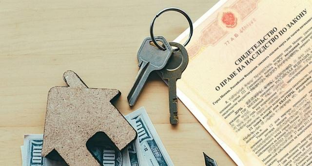 Как оформляется завещание на дом и земельный участок