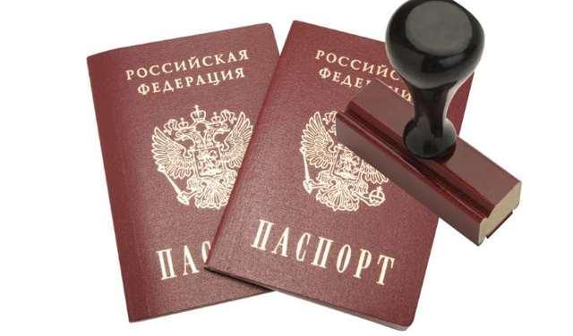 Как выписать человека из квартиры в России в 2020 году