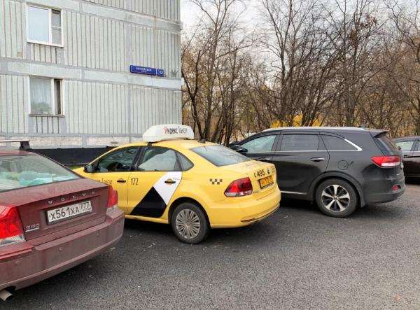Размер парковочного места для легкового автомобиля в 2020 году