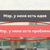 Куда жаловаться на управляющую компанию в Москве в 2020 году
