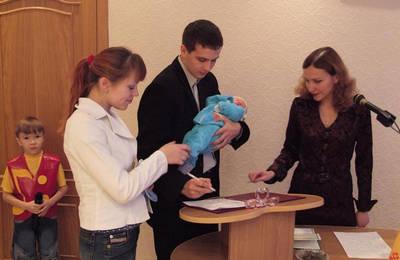 Как происходит прописка новорожденного ребенка, когда его прописывать и где