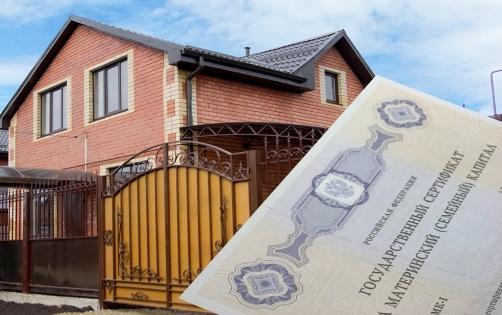 Можно ли купить дачу на материнский капитал или построить дачный дом
