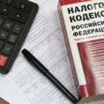 Как рассчитывается налог на гараж в 2020 году в России