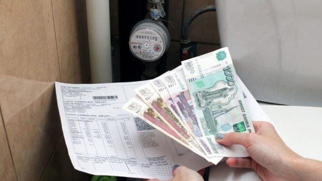 Тарифы в Санкт-Петербурге на электроэнергию в 2020 году