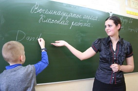 Положены ли льготы по жкх работникам образования в 2020 году