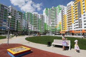 Обременение недвижимости: процедура наложения в 2020 году